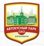 Сайт для ОАО «Автобусный парк г. Барановичи»