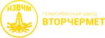 Новосибирский завод ВТОРЧЕРМЕТ