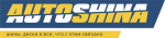 Autoshina.kz — продажа шин и дисков в Костанае