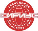 Торговый дом Сириус-Киров