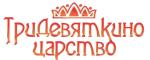 ЖК Тридевяткино Царство