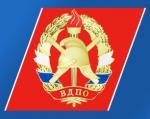 ВДПО Забайкальского края