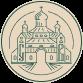 Серафимо-Вырицкая Обитель Милосердия