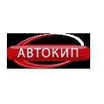 Автокип