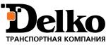 Delko транспортная компания