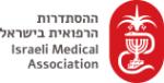 Israel Medical Association