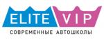 Автошкола VIP
