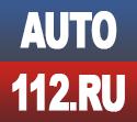 АВТО112