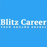 Blitz Career