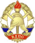 ВДПО - Курское областное отделение