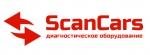 ScanCars интернет-магазин оборудования для ремонта и диагностики автомобилей   Оборудование для автосервиса   Диагностическое оборудование