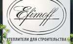 """ООО """"ЕФИМОФФ"""" - утплители для строительства"""