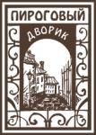 """ООО """"Пироговый дворик"""""""