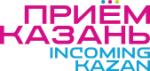 Приём Казань
