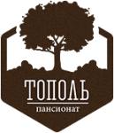 пансионат Тополь