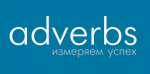 Веб-студия Adverbs