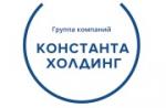 "Группа компаний ""Константа Холдинг"""