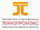"""ООО """"Технопромекс"""""""