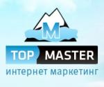Обновленный сайт TopMaster