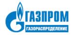 """ОАО """"Газпром газораспределение"""""""