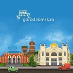 Город.Томск.Ру