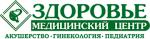 """""""Здоровье"""" Медицинский центр"""