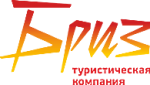 """Туристическая компания """"Бриз"""""""