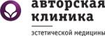 ООО «Авторская клиника эстетической медицины»