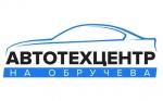 Автотехцентр на Обручева