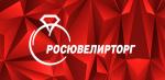 ООО Росювелирторг