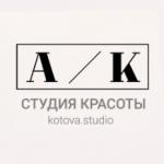 Студия Анны Котовой