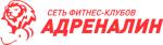 Сеть фитнес клубов Адреналин