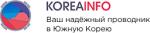 Korea Info