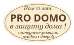 интернет магазин входных дверей Продомо