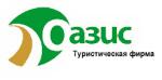 """ООО """"Оазис"""""""