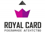 "РА  ""Royal Card"""