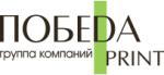 Компания ПОБЕДА