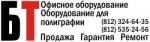 БАНКОВСКАЯ ТЕХНИКА, ООО