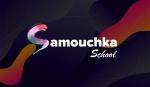 Школа Самоучка