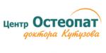 """Центр """"Остеопат"""""""