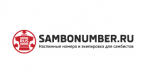 http://sambonumber.ru/