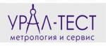 Урал-Тест