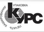 """ООО """"Курс"""""""