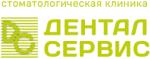 """ООО """"Дентал Сервис"""""""
