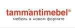 Tамм'антимебель интернет-магазин