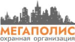 Компания МЕГАПОЛИС. Охранная организация