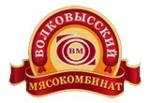 Волковысский мясокомбинат