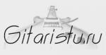 Gitaristu.ru