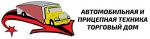 Автомобильная и прицепная техника - Торговый Дом