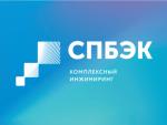 """ООО """"НПО """"СПб ЭК"""""""